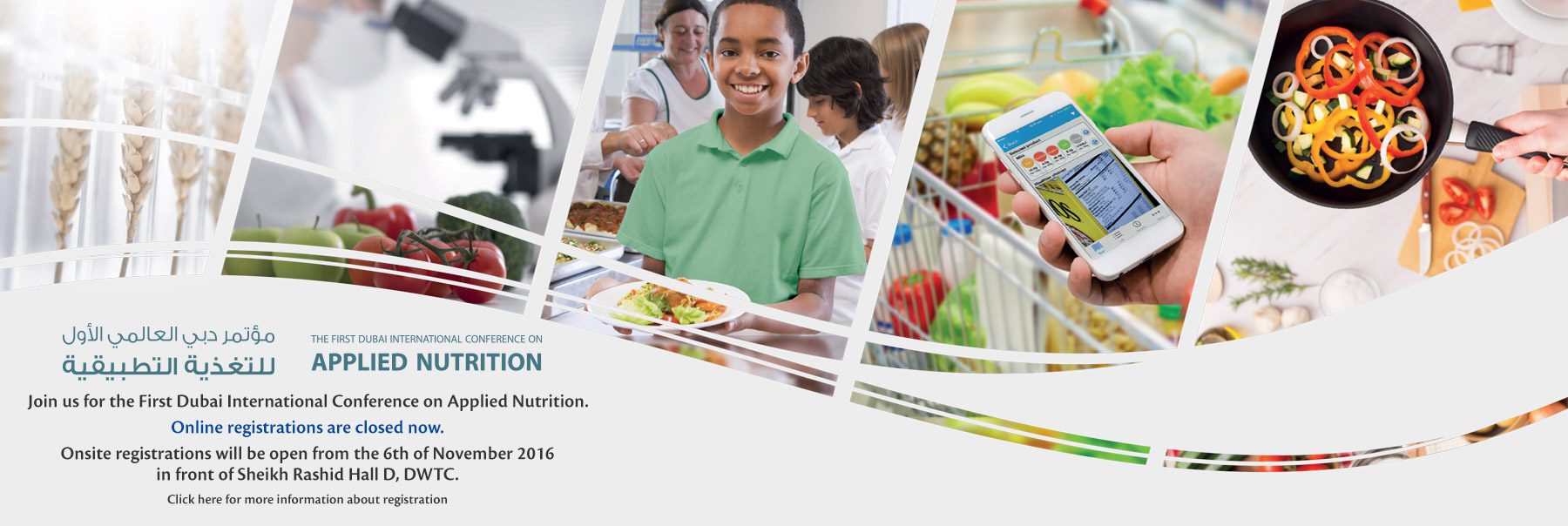 First International Conference on Applied Nutrition