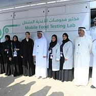 13th Dubai International Food Safety Conference